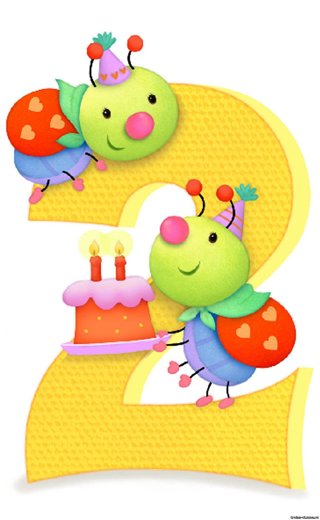 Поздравление с днём рождения девушке подруге в стихах