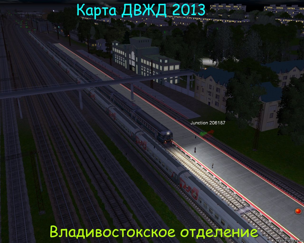 Маршрут Москва-Тула Для Trainz